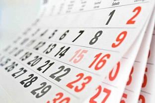 Изменение графика работы в период с 25.04.2019 по 13.05.2019