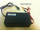 Зарядний пристрій для автомобіля 12 вольт 5 ампер, UKC Battery Charger 5A, фото 2