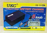 Зарядний пристрій для автомобіля 12 вольт 5 ампер, UKC Battery Charger 5A, фото 3