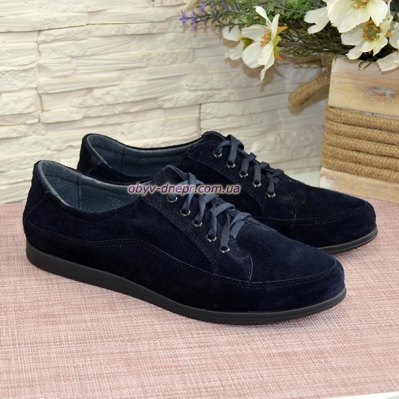 """Туфли женские замшевые на шнуровке. Цвет синий. ТМ """"Maestro"""""""
