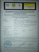 Сертифікація аналізаторів якості електричної енергії SONEL.