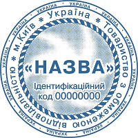"Строительная компания в Дарницком районе БУДІВЕЛЬНА ГРУПА ""МОНТАЖСЕРВІС"""