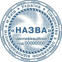 """Строительная компания в Подольском районе БУДІВЕЛЬНЕ ПІДПРИЄМСТВО """"БУДТЕХНОКОНСТРУКЦІЯ"""""""