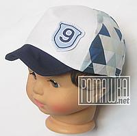 Детская р 44 6-9 мес летняя кепка мальчику на для мальчика новорожденных малышей детей ребёнка лето 4701 Синий