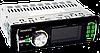 Автомагнитола Kenwood 1055 + Пульт (4x50W)