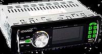 Автомагнитола Kenwood 1055 + Пульт (4x50W), фото 1