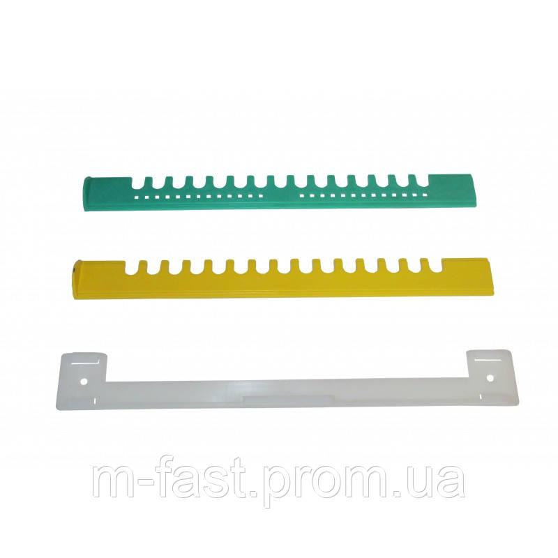 Льотковий загороджувач 3-х елементний нижній пластмасовий (250 мм)