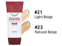 EYENLIP Snail All In One Sun BB Cream SPF50 PA +++ Улиточный ВВ крем 23 Natural Beige, фото 1