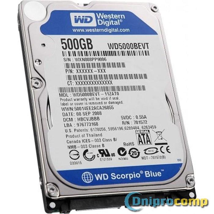 Жорсткий диск 2.5 500GB 7200 rpm 6GB/s