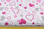 """Бязь польская """"Love"""" с малиново-розовыми и серыми сердцами на белом фоне, №997, фото 2"""