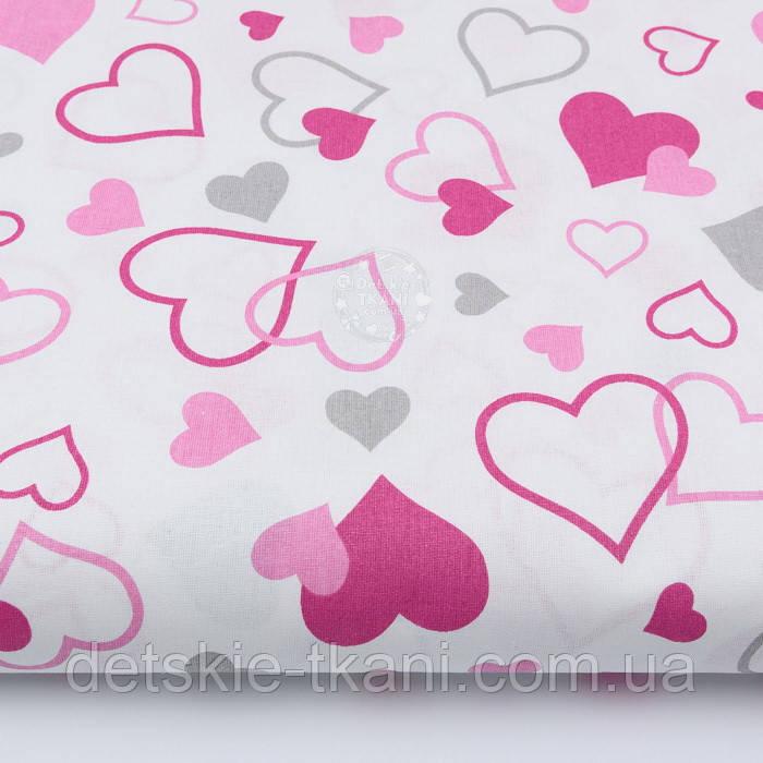 """Бязь польская """"Love"""" с малиново-розовыми и серыми сердцами на белом фоне, №997"""