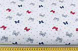 Ткань хлопковая с красными, синими и серыми бантиками на белом фоне № 426, фото 2