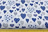 Ткань бязь с сердечками сине-серого цвета № 771а, фото 2
