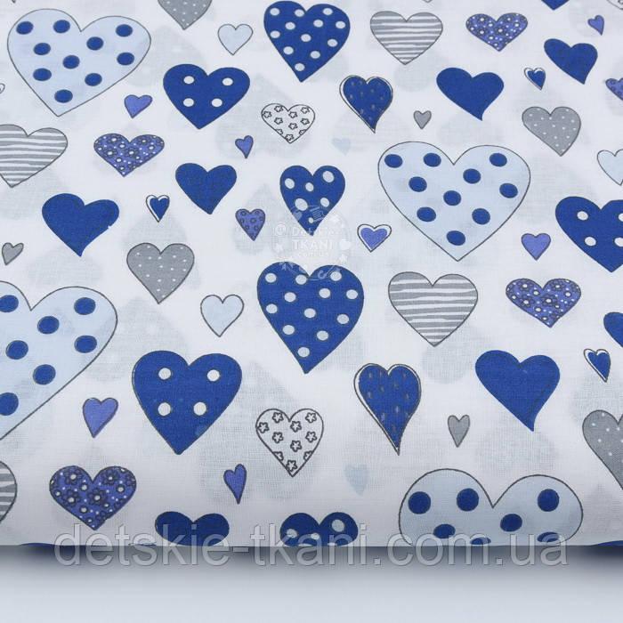 Ткань бязь с сердечками сине-серого цвета № 771а