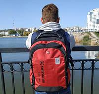 Червоний Швейцарський Рюкзак Wenger Swissgear - вихід для USB, навушників+дощовик (красный швейцарский рюкзак)