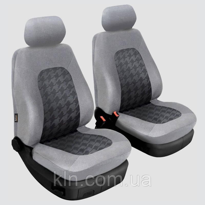 Чехлы универсальные на передние сиденья Beltex Bolid серые TOYOTA: Land Cruiser, Land Cruiser Prado, Prius, RAV4, Venza, Yaris.