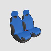 Чехлы универсальные на передние сиденья Beltex Cotton синие VOLKSVAGEN: Sharan, Transporter, Tiguan, Touareg, Touran
