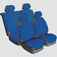 Чехлы универсальные на 4 сиденья Beltex Delux синие C-Max, Focus, Fusion, Kuga, Mondeo, Transit, Connect
