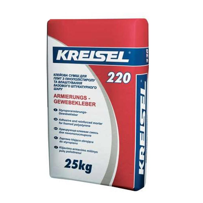"""Клей для пенопласта """"Kreisel"""" STYRLEP 220 (крепление и армирование)"""