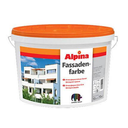 """Краска """"Alpina"""" в/д Fassadenfarbe (10 л), фото 2"""