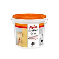 Структурная краска акриловая Alpina Strukturfarbe (16 кг)