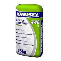 """Цементная стяжка """"Kreisel"""" ESTRICH-BETON 440 (25 кг)"""