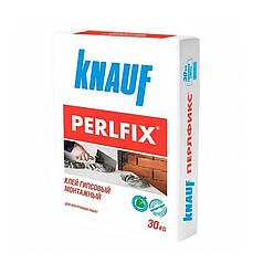 """Клей для гипсокартона """"Perlfix"""" (30 кг)"""