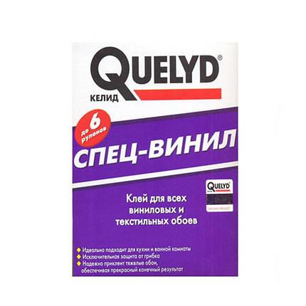 Клей для виниловых обоев QUELYD (300 г), фото 2