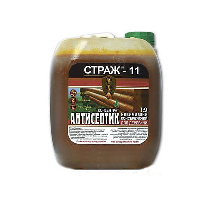 Антисептик-биозащита  декоративный консервирующий СТРАЖ-11 красный 2 л, фото 2