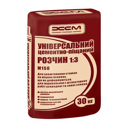 Цементно-песчаная смесь М150 ХСМ (30 кг), фото 2