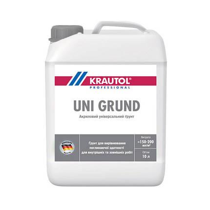 """Грунтовка универсальная """"Krautol Uni Grund"""" акриловая (10 л), фото 2"""