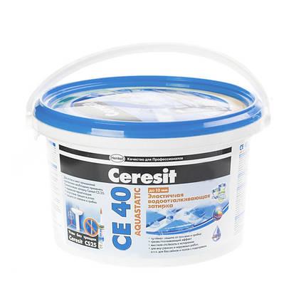 Затирка для плитки Ceresit СЕ-40/2 ореховая (2кг), фото 2