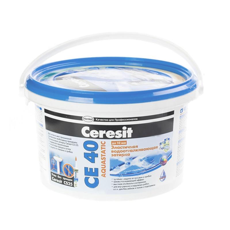 Затирка для плитки Ceresit СЕ-40/2 ореховая (2кг)