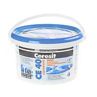 """Затирка для швов """"Ceresit"""" СЕ-40/2 светло-серая водостойкая  (2 кг)"""