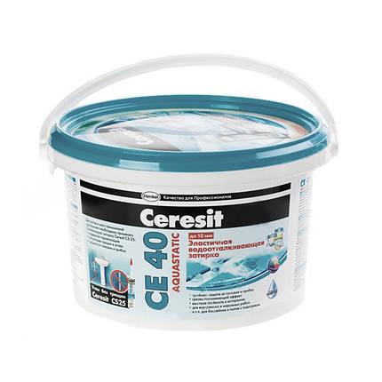 Затирка для швов Ceresit СЕ-40/2 чили водостойкая (2 кг), фото 2