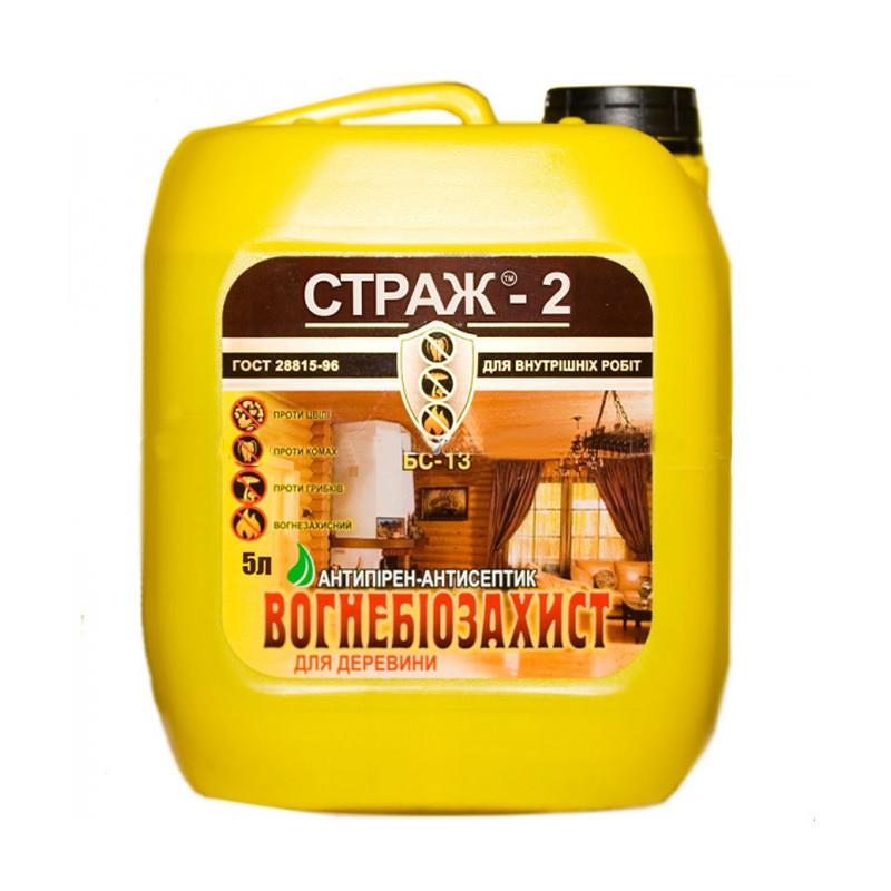 Огнебиозащита древесины СТРАЖ-2 (5 л) прозрачная