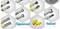 Шланг Газовый Ecoflex ВВ 80 см., фото 1
