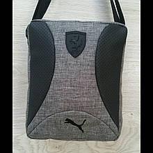 Мужская сумка барсетка Puma два отдела 26х21см