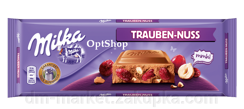 Шоколад молочний Milka Trauben Nuss(горіх з родзинками), 300г