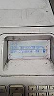 Лазерный принтер HP P4515n на запчасти №4, фото 1
