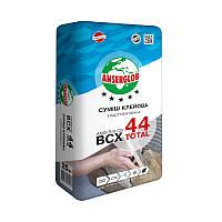 Клей для плитки эластифицированный Anserglob ВСХ-44 Total