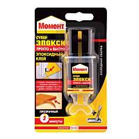 Эпоксидный клей Момент Супер Эпокси с дозатором Henkel (6 мл)