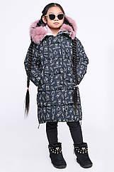 X-Woyz Детская зимняя куртка X-Woyz DT-8260-29