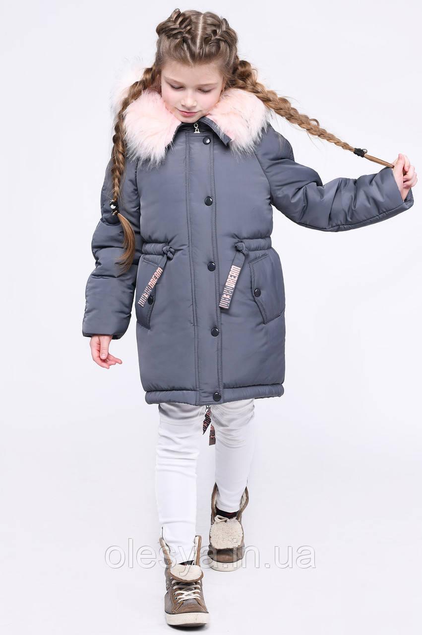 X-Woyz Детская зимняя куртка X-Woyz DT-8263-29
