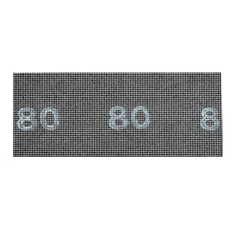 Сетка шлифовальная Р-80
