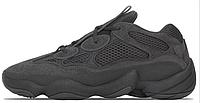 "Кроссовки Adidas Yeezy Boost 500 ""Black"" Арт. 3648"
