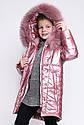 Модная зимняя Куртка для девочки тм X-Woyz Размер 152- 158, фото 3