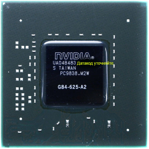 Видеочип g84-625-a2, nVidia