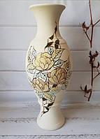 Напольная ваза Бежевая