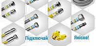 Шланг Газовый Ecoflex ВН 80 см., фото 1